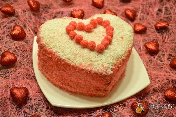 Любимый торт моего мужа. Всегда готовлю его на этот светлый праздник - 14 февраля! Очень рекомендую, тортик просто тает во рту!