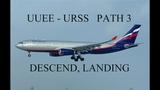 MSFS 2004!!! WILCO A 332. UUEE-URSS. PATH 3
