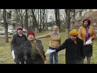 Бабули против COVID-19 (MeM Remix by Astaves)