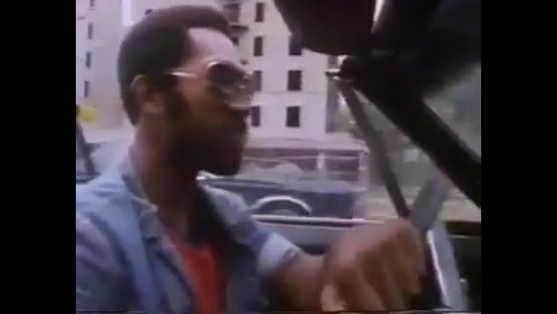 DJ Kool Herc Documentary