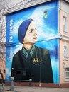 Когда граффити действительно к месту. Марина Раскова на улице Марины Расковой.