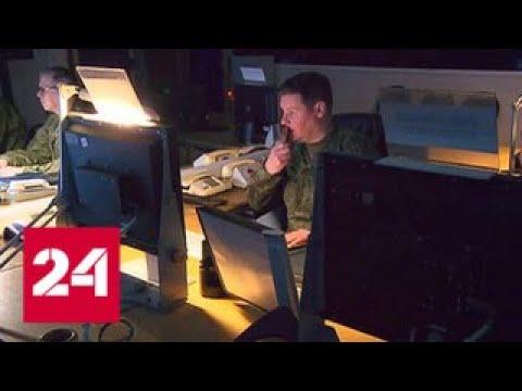 Крайние меры: российским силам ПВО разрешат сбивать гражданские лайнеры - Россия 24