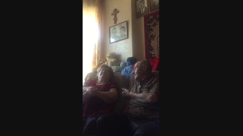 Дед с бабкой