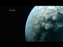 Как устроена Земля.(2013)