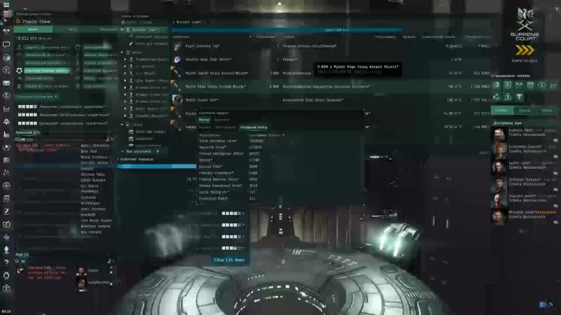 [RU] EVE Online это просто 073 мучаем Локи дальше