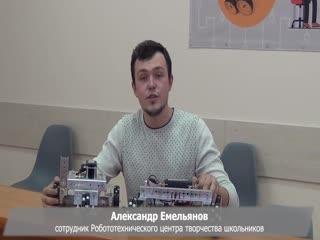 В Робототехническом центре творчества школьников МГУТУ прошло занятие для кадет 7-8 классов