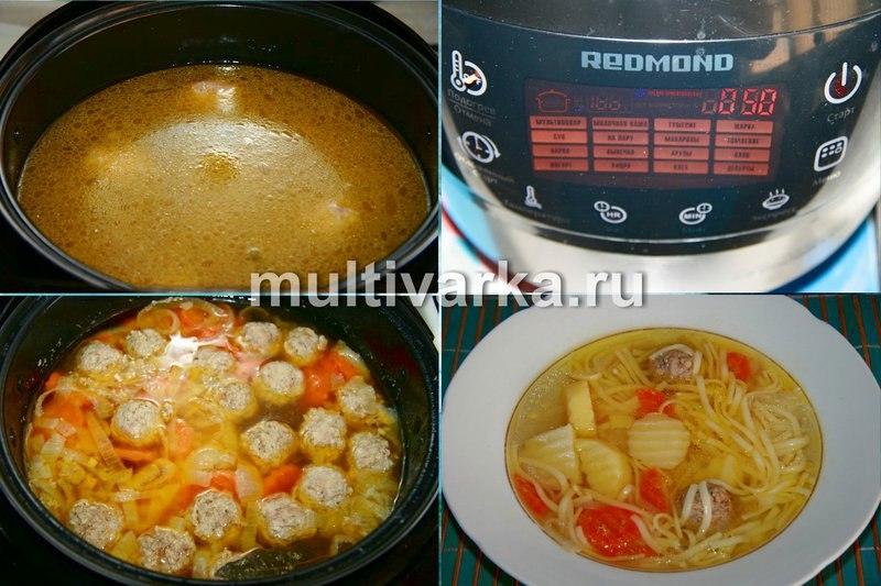 Рецепт супа с вермишелью в мультиварке редмонд