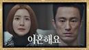 """[선전포고] """"이혼해요"""" 단호한 윤세아(Yoon Se-a)에 충격받은 김병철(Kim Byung-chul) SKY 캐"""
