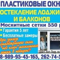 Рустам Рашитович, 15 сентября , Уфа, id140558241