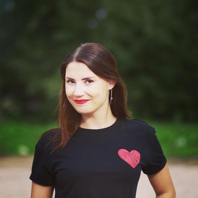 Анастасия Пряхина
