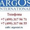 «Аргос Интернешнл»