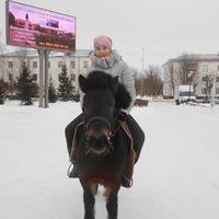 Ирина Хамиева