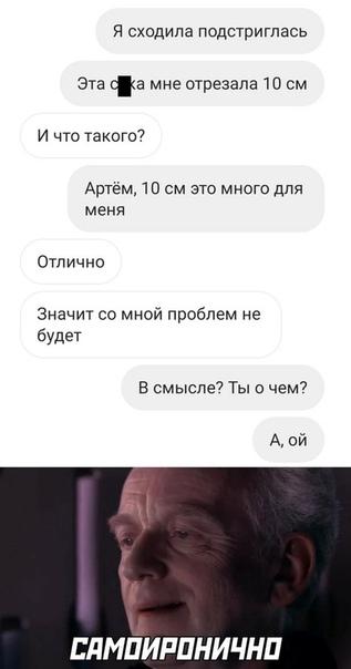 Ирония    Комментарии: pikabu.ru/link/a7709155