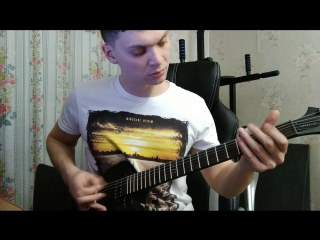 Metallica harvester of sorrow intro