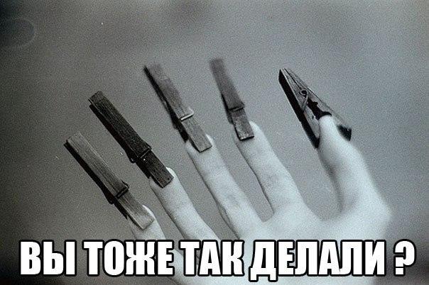 http://cs411920.vk.me/v411920014/8639/jhRI56ssRXc.jpg