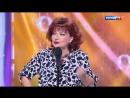 Короли смеха 🎄 Елена Степаненко. Новогодняя юмористическая программа - Россия