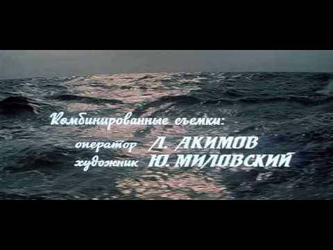 Пираты ХХ века Тадеуш Касьянов