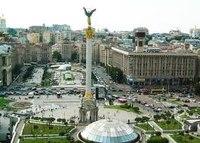 """2ком. квартира-люкс  """"Бали """" на Майдане с джакуззи - Двухкомнатная квартира-студио...  Снять посуточно (Киев."""