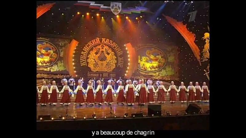 2006 Choeur Cosaques du Kouban (195 ans) Notre Katy (Piatnitski) У нашей Кати (french)