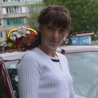 Анастасия Тыщенко