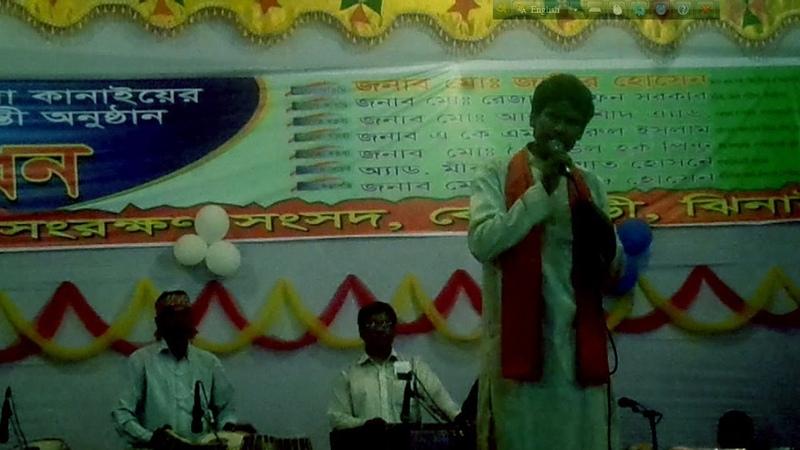 Amar Ontoray Amar kolijai by pikul আমার অন্তরায় আমার কলিজায়/শিল্পি/প249