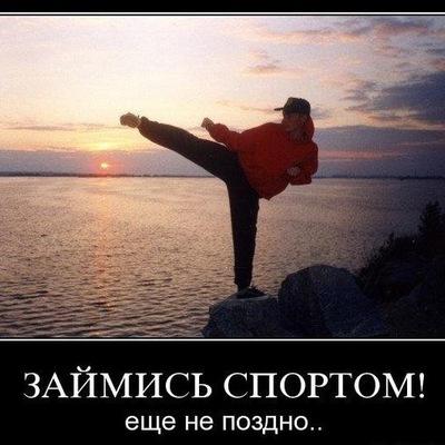 Ефрем Пак, 19 июля , Волхов, id67118604