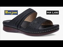 LATEST BORJAN COMFORT SKY WALK FOOTWEAR NEW COLLECTION WITH PRICE FOR WOMEN