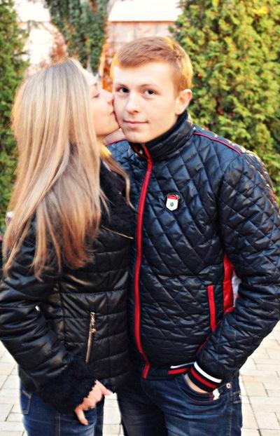 Татьяна Ашуркова, 10 декабря 1993, Донецк, id17423317
