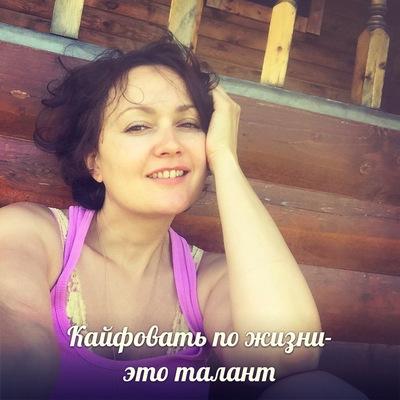 Наталья Люманова