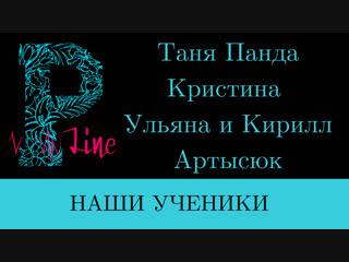 P-Line Dance studio | Танцы Митино | Hip-Hop | Breaking