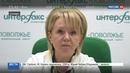 Новости на Россия 24 • Выборы в Госдуму: партии начали знакомить избирателей со своими программами