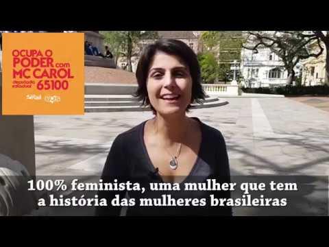 Manuela D'Ávila Pede Votos Para Feminista Mc Carol