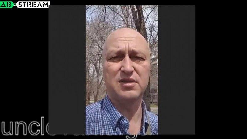 Ночной обстрел Луганска. Комментарий