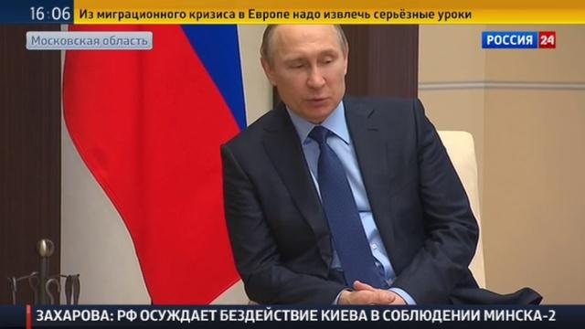 Новости на Россия 24 • Россия выделит Южной Осетии в 2016 году 8,2 млрд рублей