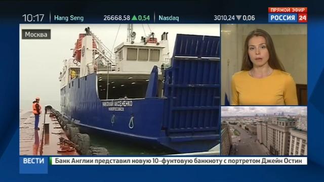 Новости на Россия 24 Госдума примет законопроекты о присяге гражданина РФ и курортном сборе