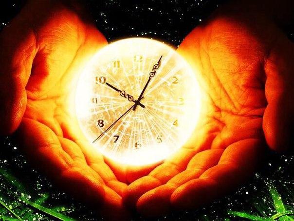 *Загадайте желание в «золотую минуту» суток и оно обязательно сбудется*