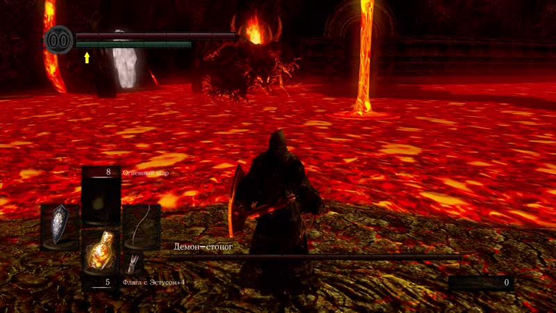 DARK SOULS™_ REMASTERED огненное что-то