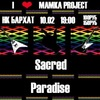 MAMKA Project 10 Февраля Н.К Бархат.