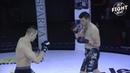 BFC 44 Волосович Вадим (Бусидо) vs Сташенко Станислав (Скорпион)