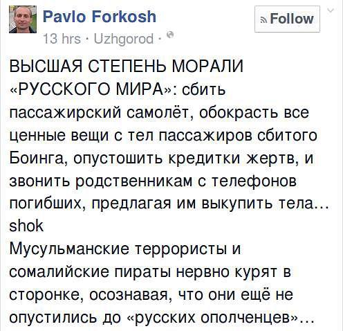 """Лидеры  Евросоюза для утверждения антироссийских санкций проведут """"письменный саммит"""" - Цензор.НЕТ 3928"""