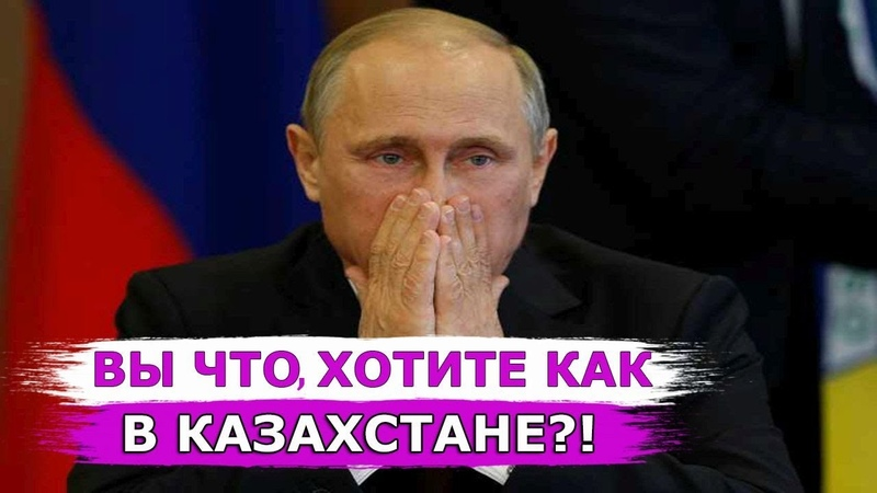 Нурсултан Назарбаев ушел в отставку. Leon Kremer 46