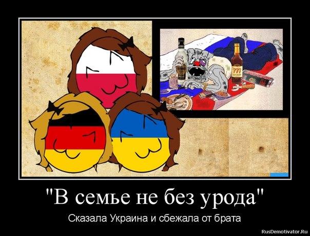 Пусть Украина вступает в Россию, и газ вообще бесплатно будет! - Жириновский - Цензор.НЕТ 5292