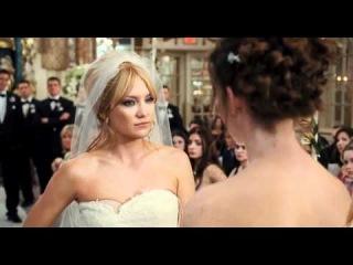 BRIDE WARS - LA MIA MIGLIORE NEMICA: Pace