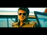 Mankatha Theme Song Bluray HD DTS 5.1