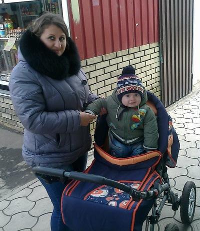 Анна Гарнат, 10 мая , Шахтерск, id51218571