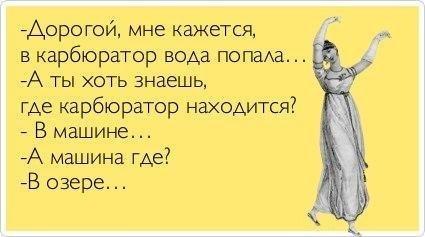 http://cs323822.userapi.com/v323822050/1531/GY56iqGuQrM.jpg