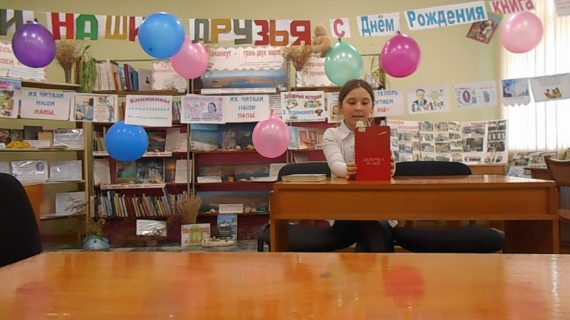 Балатукова Лена. Реклама книг. DSCN1345[1]