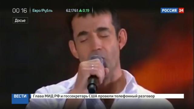 Новости на Россия 24 • Актер Дмитрий Певцов внесен в базу сайта Миротворец