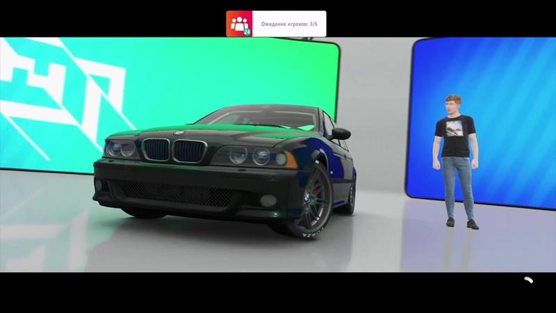 Forza Horizon 4 BMW E39