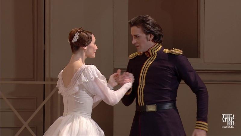 «ГЕРОЙ НАШЕГО ВРЕМЕНИ». Печорин и Мери. Большой балет в кино 2016-17